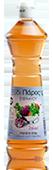 Special Vinegar Paros